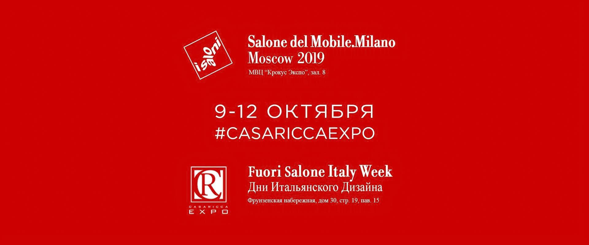 Salone del Mobile Milano-Mosca & CASA RICCA EXPO - 9-12 Ottobre 2019