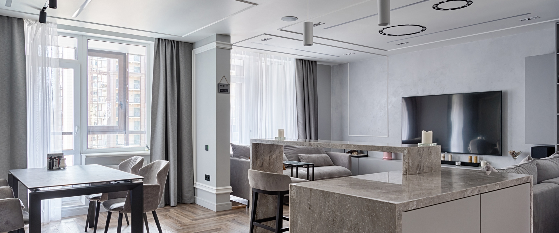 Un appartamento smart a San Pietroburgo